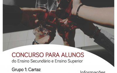 """O comando Metropolitano de Lisboa da PSP lança a 1ª Edição do """"Concurso Diz-me Tu!"""""""